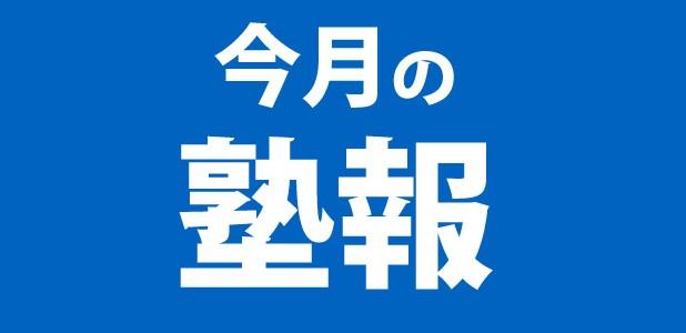 jyukuhou
