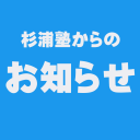 お知らせ-01-01-01-01-01